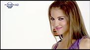 Райна - Глезената, гледаната (2007)