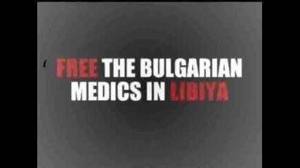 Свобода За Българските Медици В Либия