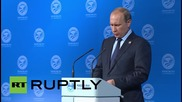 Russia: Putin touts growth and expansion of SCO