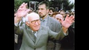 Бойко Борисов преди 20 години