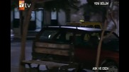 Ask ve ceza ( Любов и наказание ) - 5 епизод / 5 част + бг суб