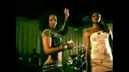Lil Flip Feat. Jim Jones - I Get Money