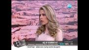 Предричат невиждани жеги, потопи и бури - Здравей, България (04.09.2014г.)