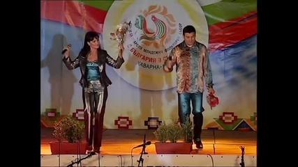 Севдалина и Валентин Спасови - Китка