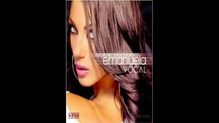 Емануела - Нямам забележка ( Vocal Edit )