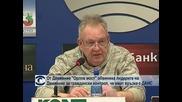 """От Движение """"Орлов мост"""" обвиниха лидерите на Движение за граждански контрол, че имат връзка с ДАНС"""