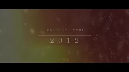 Last of the year 2012