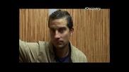 В Най-лошия Случай: Пропадане На Асансьор / Затъмнение С01 Е08 ( Бг Аудио )