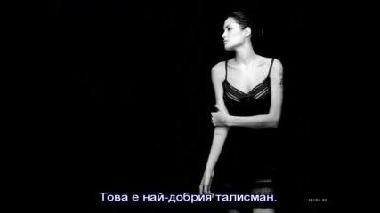 Angelina Jolie - My Tribute