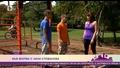 bTV - Репортаж за Уличния Фитнес