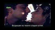 Tujhe Na Dekho Toh Chain - Rang 1993 - Оригинала на Софи В Друг Свят Живея