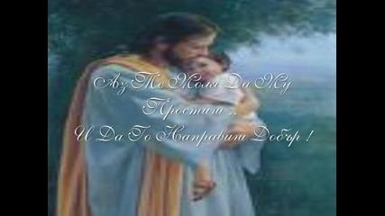 Молитвата На Малкото Момче .mp4