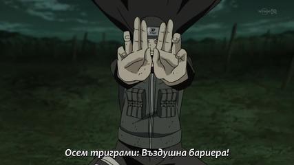 Naruto Shippuuden - 364 bg subs (720p)