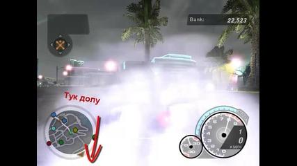 Можете ли да отгатнете коя е колата зад пушака ???