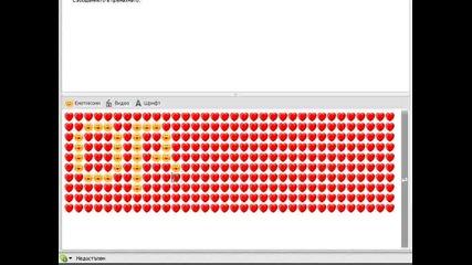Как Да Напишеш В Skype С Емотики Обичам