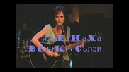 Jennifer Love Hewitt - Take My Heart Back - Bg