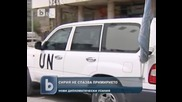 Сирия не изпълнява задълженията си по примирието