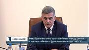 Янев: Правителството ще търси баланс между цените на тока и стабилното функциониране на системата