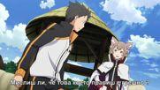 Re Zero kara Hajimeru Isekai Seikatsu епизод 23 (бг суб)