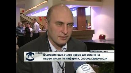 България още дълго време ще остане на първо място по инфаркти, според кардиолози