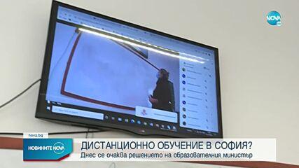 МОН чака данни от РЗИ-София, за да реши дали ще се учи онлайн