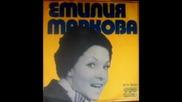 Emilia Markova - Obich nad Qntra