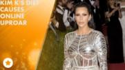 Новата диета на Ким Кардашиан предизвика хаос в Туитър