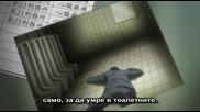 Death Note Bg Sub Еп.4 : Преследването