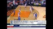 """""""Оклахома"""" би """"Финикс"""" и продължава борбата за плейофите в НБА"""