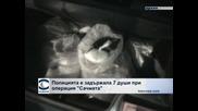 """Полицията е задържала 7 души при операция """"Сачмата"""""""