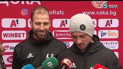 Без големи промени в ЦСКА, но се търси заместник на Десподов