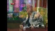 Групата В Шоуто На Азис 01.01.2008 High-Quality