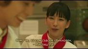 Heartbroken Chocolatier (2014) E02