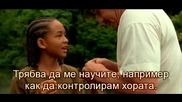 The Karate Kid 2010 Part 13 (карате кид Част 13)