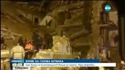 Взрив на газова бутилка събори цял вход в Русия, има жертви