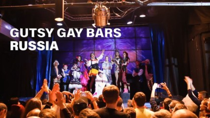 Gutsy Gay Bars: A Moscow bar shines behind its protective metal doors