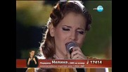 Нелина Георгиева - Live концерт - 24.10.2013 г.
