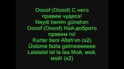 Малина ft. Галена ft. Fatih Urek - Мой
