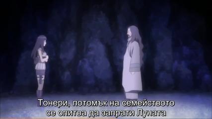 [yonisub] Naruto The Last Movie 2/4 bg sub