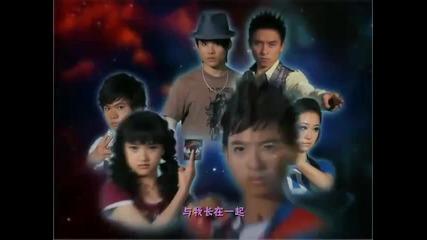 Bakugan Филмът епизод 5
