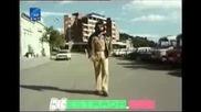 Тангра Нашият град (1981)