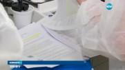 Обсъждат промени в опаковките на киселото мляко