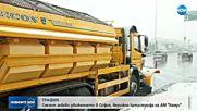 116 снегорина почистват в София