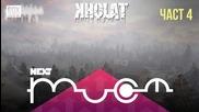 NEXTTV 038: Kholat (Част 4)