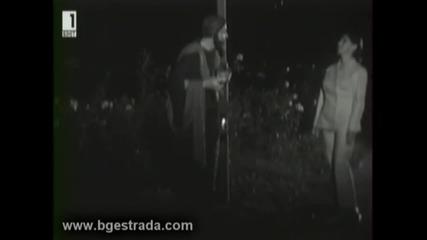 Паша Христова - Една българска роза (1970)