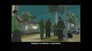 Gta : San Andreas Епизод 14 - Убиване на Мад Дог и разтрисане на Балас