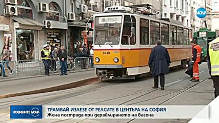 Трамвай излезе от релсите в София, блъсна жена