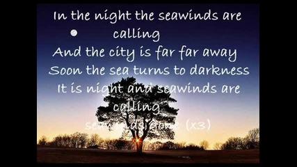 Therion - Seawinds (морски ветрове)
