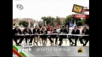 Господари на ефира Най-шумните предизборни дебати в ефира