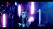 Kesha - Take It Off ( K$ & Friends Version )